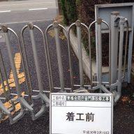 門扉|リフォーム