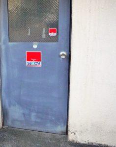 鋼製扉塗装|リフォーム