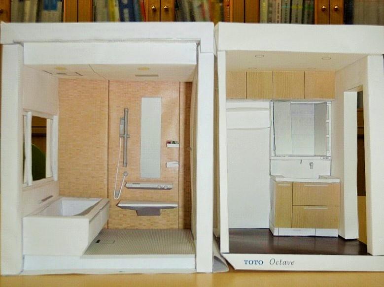 風呂場、洗面所|リフォーム