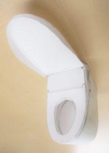 トイレ ネオレスト|リフォーム