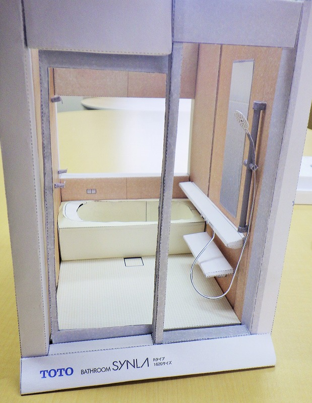 システムバスルーム シンラ模型|リフォーム