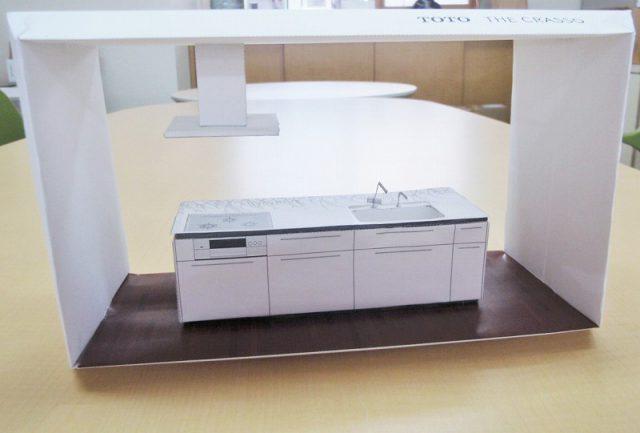 ペーパークラフト模型キッチン リフォーム