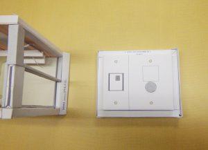 シンラバスルーム模型|リフォーム