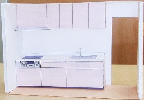 I型システムキッチン模型 リフォーム