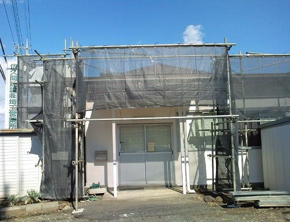 外壁塗装足場|リフォーム