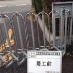青梅合同庁舎門扉改修工事